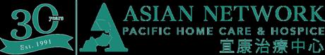 ANPHC-New-Logo-small